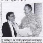 Indijski mediji o Joga savezu Srbije, Bopal, Indija, 2010.