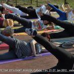 """Veliki joga kamp """"Ananda"""" – Goč, jun 2012."""