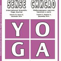 """""""Smisao"""" međunarodni naučni časopis o jogi  broj 4."""