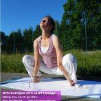 Veliki joga kamp Samadhi I Goč
